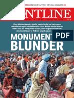 Frontline  December 2016@
