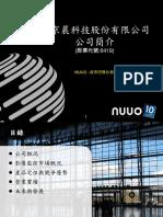 NUUO Presentation
