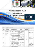 Maths Year 1 RPH English