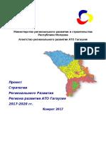 Стратегия Регионального Развития Региона Развития Ато Гагаузия 06-01-2017 Sdr Utag Ru (2)