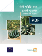 PracticalAction2010 Farming KnowledgeReferenceBookNep