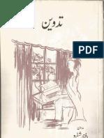 Tadveen by Dr. Iftikhar Shafi Sb
