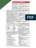tnpsc exam preparation.pdf