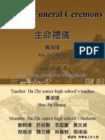 ChineseFuneral (1)