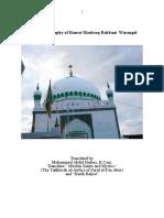 The Biograhy of Hazrat Mashooq Rabbani Warangal