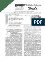 Sri_Krishna_Kathamrita_-_Bindu037.pdf