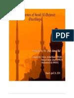 Al-Hujurat...Islamic Studies semester project