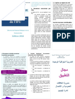 Champ_dapplication_IFU_2016.pdf