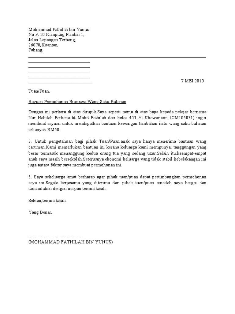 Surat Rayuan Permohonan Biasiswa Kuora P