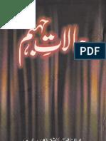 Halaat e Jahannam by Sheikh Ashiq Ilahi Madni (r.a)