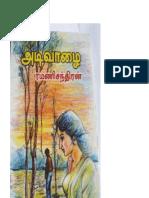 Adivaalai.pdf