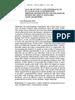 output hyp swain.pdf