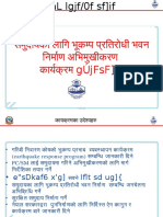 KHOTANG_Community Oreintation Program on Earthquakefinal