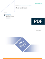 Research Tools-Instructor Version - By Nader Ale Ebrahim 24-01-2014.pdf