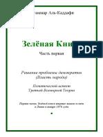z-a5.pdf
