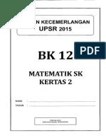 7ACA05BF20030D41C7F8CF1CB95F7101BE7BA06C42261751 (1).pdf