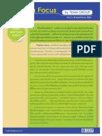 pharmafocus-Vol2