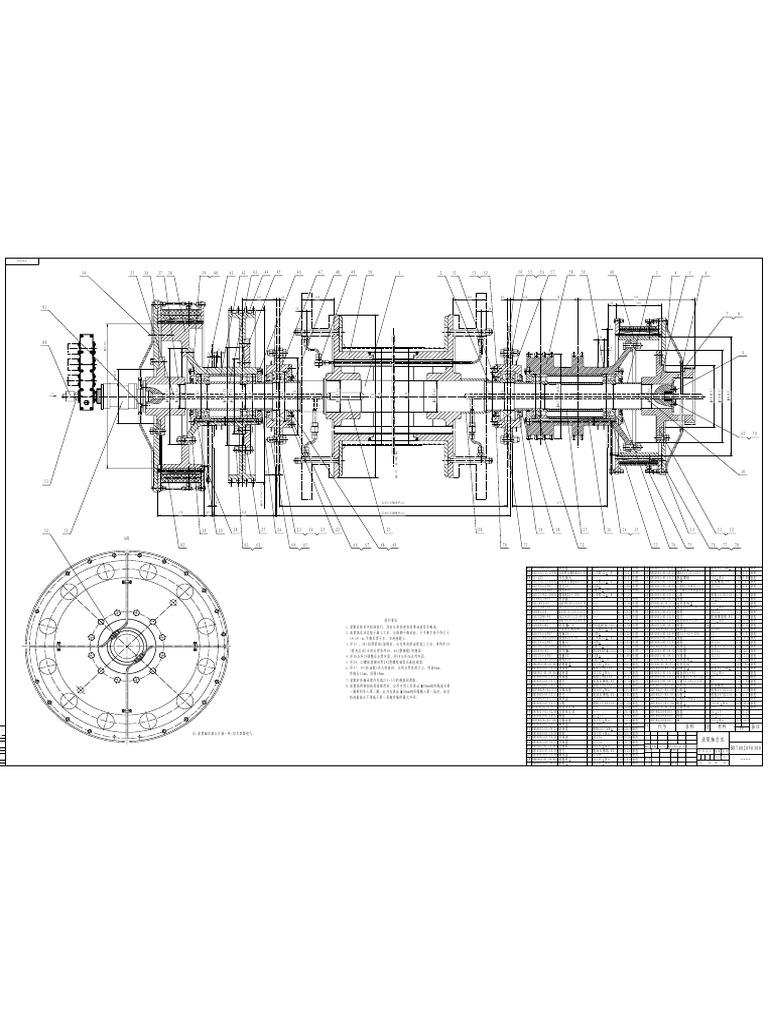 BOMCO Drawworks JC50D Main Drum Parts List