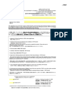 Application 2017 Programe
