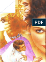 371 - Hard Crime by Mazhar Kaleem