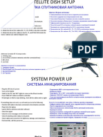 VSAT Terminal User Guide