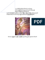 Buddhist History  ဗုဒၶ၀င္