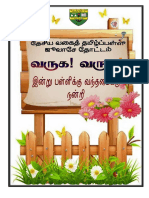 welcome banner.pdf
