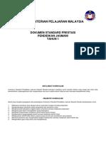 DSP Pendidikan Jasmani Tahun 1.pdf