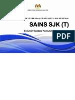 DSKP Sains KSSR Tahun 1 SJKT.pdf
