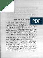 El Lenguaje en Los Cuentos de Sadegh Hedayat. Zarrinkub Artículo