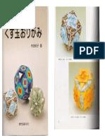 fuse-kusudamaorigami-111118003559-phpapp01.pdf