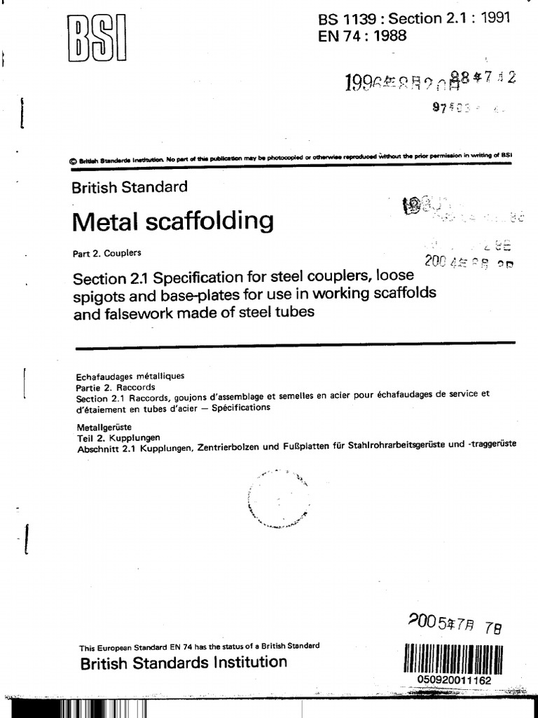 Details about  /OSP Soft Köder Dolive SS Gill 2 Zoll TW-190 9961