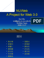 A Project for Web3.0 (Chinese)