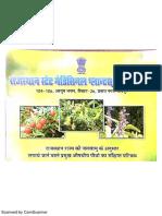 Medicinal-plants of Rajasthan
