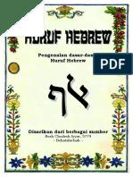 Hebrew Script
