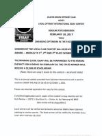 International Essay Contest