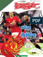 Sport View Journal Vol 6 No 2.pdf