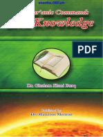 First-Quranic-Command-Seek-Knowledge ebooks.i360.pk