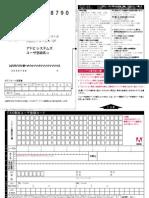 J_Reg_card