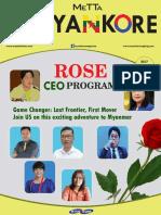 2017 January Myankore Final