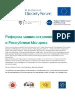 Document de Politici Reforma Industriei Constructoare de Masini RM Proiect PE 2016