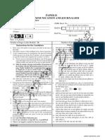 CBSE UGC NET Mass Communication Paper 2 December 2010