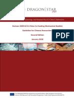 Horizon 2020 EU-China Co-funding Mechanism Booklet