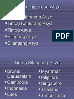 Dating pangalan ng mga bansa sa Timog-silangang Asya singlar från South London