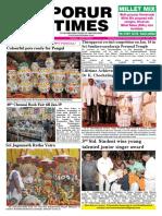Porur Times Jan.14, 2017