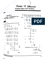 Frank ISC Mathematics Model Test Paper 17