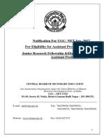 UGC_NET_Jan_2017sarkariresult.com.pdf