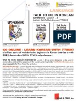 Talk TM in Korean