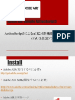 Adobe AIR Sample by ActionScript3_hiroshima