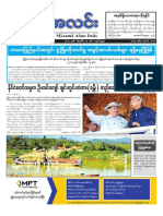 Myanma Alinn Daily_ 15 January 2017 Newpapers.pdf